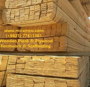انواع چوب الوار و تخته روسی زیرپایی