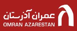 omran_AzarestanLogo